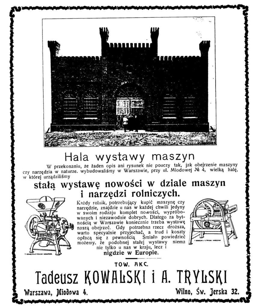 Hala wystawowa maszyn Tadeusz Kowalski i A Trylski
