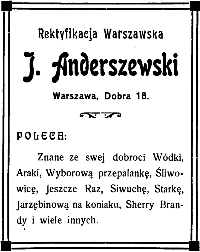 Retryfikacja J Anderszewski